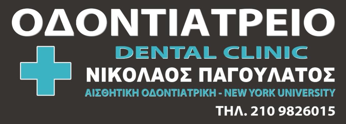 Alimos Dental
